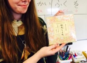 Japansk på fælles skema